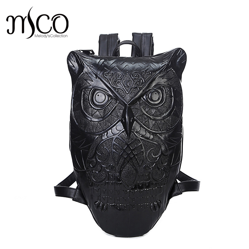 2018 Women Man hop trend Backpack Cool Black PU Leather 3D Graphic Embossed Owl Backpack Female