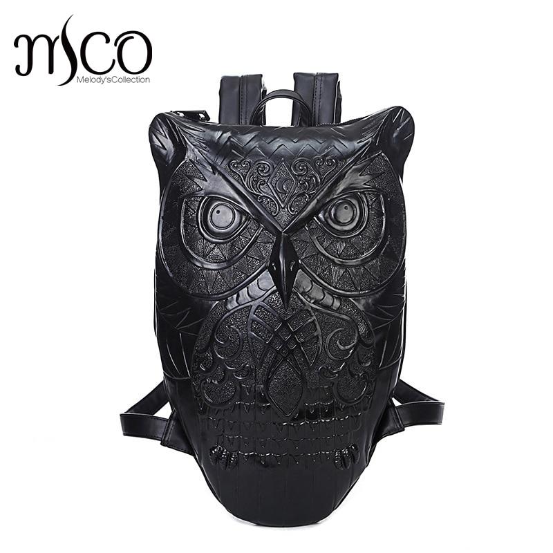 2018 Women Man hop trend Backpack Cool Black PU Leather 3D Graphic Embossed Owl Backpack Female Hot Sale Women Bag