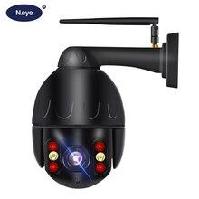 6MP камера наблюдения наружная 1080P WiFi ip-камера безопасности Водонепроницаемая PTZ 360 панорамная камера безопасности скоростная купольная 5X оптический зум