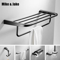 Nordic Bathroom Towel Rack Black brass bath towel shelf bathroom matte black towel rack bathroom black accessory 5pecs kit