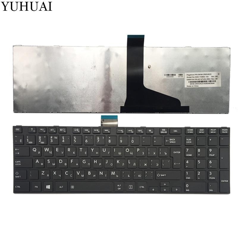 NEUE Russische laptop Tastatur für TOSHIBA SATELLITE L850 L850D P850 L855 L855D L870 L870D RU Schwarze tastatur
