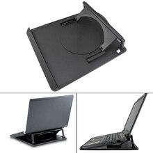 Высококачественный ноутбук стенд компьютерный стол лоток держатель для охлаждения Регулируемая 360 Вертлюг база