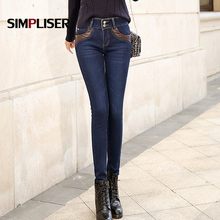 Large Femme Jeans Jean