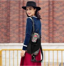 2017 последние Этническая мода вышивка женская рюкзак Оксфорд водонепроницаемый классической Брендовая Дизайнерская обувь Повседневные Сумки для дам