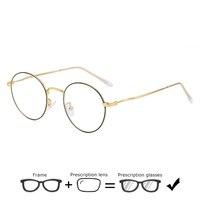0a64de6702 Retro de las mujeres ronda ultraligero gafas fotosensibles Anti-Blue-Ray  gafas mujer óptico