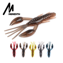 MEREDITH DoliveCraw Soft Lures 50mm 65mm 80mm Fishing Craw Baits Isca Artificial Pesca Crankbait Rock Bass