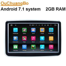 Ouchuangbo voiture multimédia gps radio pour Benz Un B 2012-2013 CLA 2013-2014 GLA 2013-2015 avec HD wifi android 7.1 OS 2 GB RAM