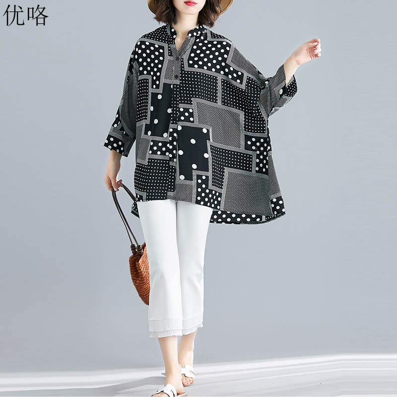 Plus Size   Blouse     Shirt   Women Vintage Chiffon Polka Dot Top Oversize Summer Cardigan Big Size White   Blouses   4XL 5XL 6XL 2019 New