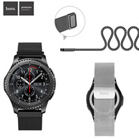 HOCO Band For Samsung Galaxy Gear S3 Classic Milanese Loop Watch Band For Samsung Gear S3