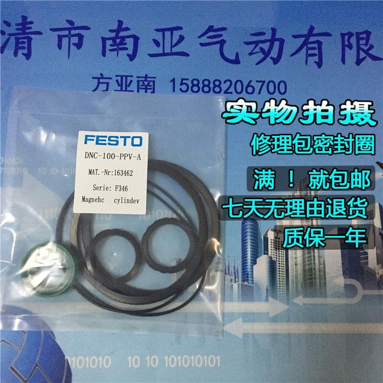 FESTO  DNC-100-PPV-A DNC-125-PPV-A  pneumatic components  pneumatic  tools repair kit seal ring dnc 80 ppv a dnc 100 ppv a festo maintenance package sealing ring