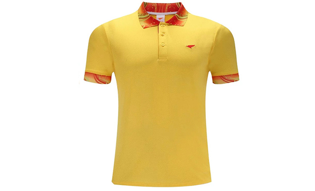 Yellow 1603SY