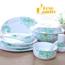 free shipping Bowl 56pcs tableware high quality the first grade bone porcelain dinnerware plates set