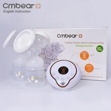 Cmbear усовершенствованный Интеллектуальный Электрический молокоотсос с ЖК-дисплеем для кормления грудью автоматический массаж USB двойные бутылочки электрические молокоотсосы