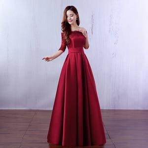 Image 3 - Robe De Soiree 2019 şarap kırmızı dantel nakış lüks saten yarım kollu uzun akşam elbise zarif ziyafet balo elbise