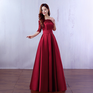 Image 3 - Robe De Soiree 2019 יין אדום תחרה רקמת יוקרה סאטן חצי שרוולים ארוך שמלת ערב משתה אלגנטי שמלה לנשף