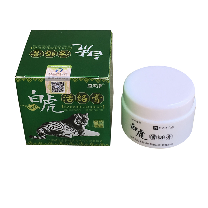Hot Sales 2PCS Powerful Efficient Relief Headache Neuralgia Acid Muscle Pain Stasis Rheumatism Arthritis Unique Natural Ointment