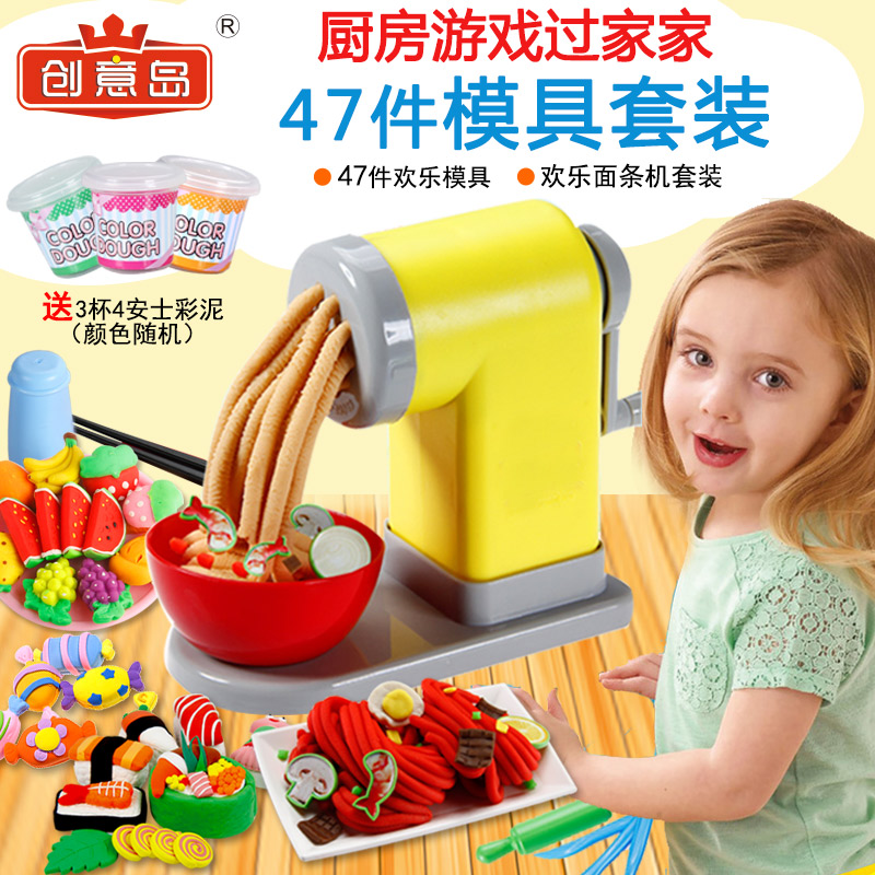 Toys And Games For Boys : New arrival pcs children play house kitchen toys games