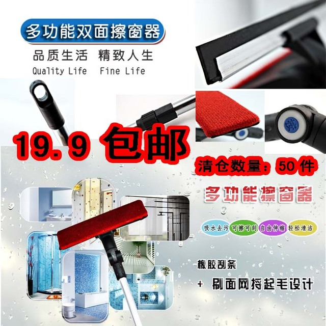 Ultra long handle retractable pole double faced multifunctional window wiper cleaning tools double faced wipe window device
