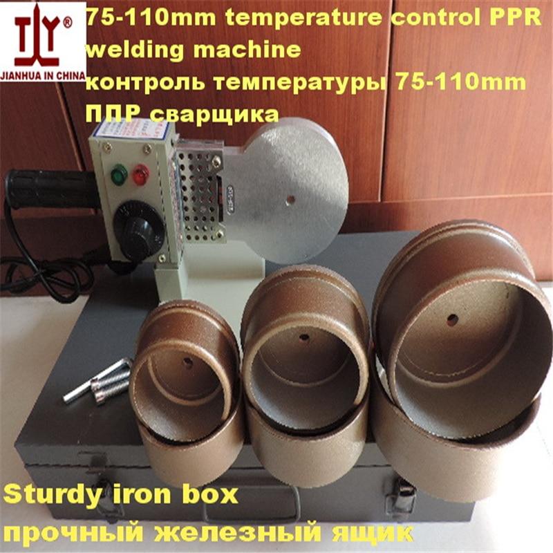 Spedizione gratuita Idraulico Strumenti di controllo della temperatura 1000 W AC 220 V 75-110mm Saldatrice per tubi PPR tubo di plastica saldatore tubo di saldatura