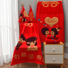 Новое поступление быстросохнущее красное хлопковое свадебное банное полотенце Набор для лица абсорбент полотенца Высокое качество элегантное модное пляжное полотенце s