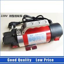 4L/min Гидравлический Насос Электрический 220 В AC Силиконовое Масло Перекачивающий Насос