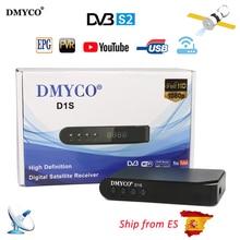 D1S Satellite Receiver DVB S2 full 1080p D1S TV Receptor Digital Decoder Support Clines PowerVu Biss