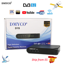 D1S Satellite Receiver DVB-S2 full 1080p D1S TV Receptor Digital Decoder Support Clines PowerVu Biss Key YouTube With 64MB Flash