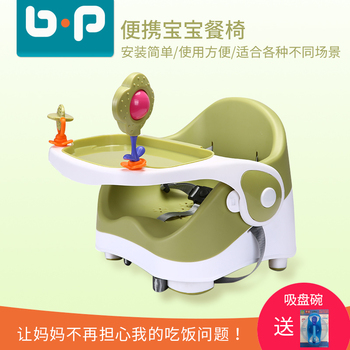 Multifunctional portable baby dining chair baby learning chair bb eating table and chair seat child seat