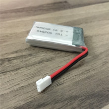 Teeggi 850mAh 3.7V LiPo Battery + Euro Plug AC Charger for SYMA X5C X5 X5SC X5SW H9D H5C RC Drone Quadcopter Spare Battery Parts