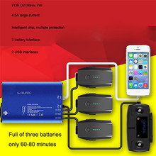 High Quality 5 in 1 Smart Rapid Balance Multi Batteries Charger (EU PLUG) RC USB For DJI Mavic Pro Toys Wholesale