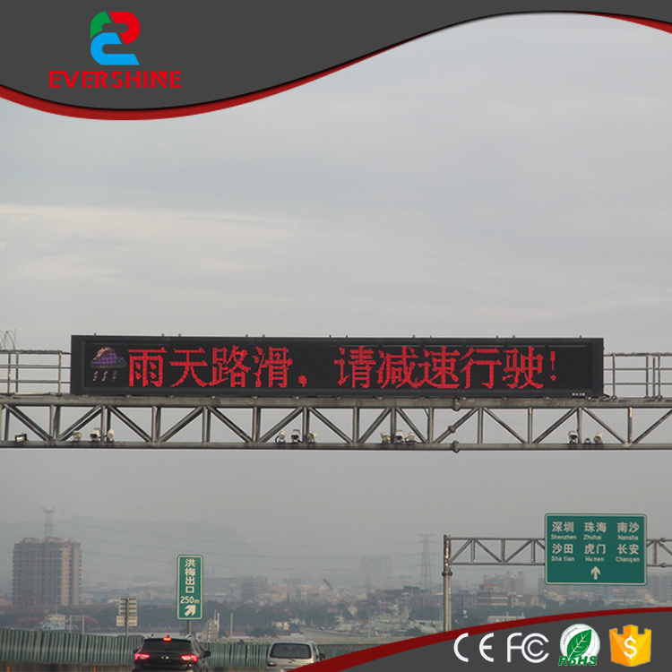 320*160mm Silan 10mm P10 two color(RG) led module high quality high brightness highway traffic information led display screen  p7 outdoor dip full color led panel display module high resolution high brightness high refresh high quality