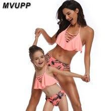 Mommy and me/купальник с цветочным рисунком для мамы и дочки; одежда для всей семьи; купальный костюм бикини с высокой талией