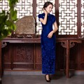 Free Shipping Fantasy Traditional Velvet Chinese Winter Qipao Dress Side Inclined Double Buckle Deco Cheongsam 2 Color