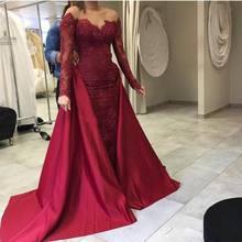 Элегантное бордовое арабское платье для выпускного вечера в