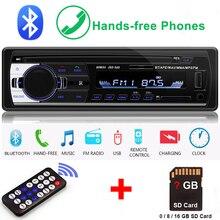 Авторадио 1 Дин Радио Bluetooth SD MP3 плеер Кош радио Estereo Poste Para Авто аудио стерео Карро Samochodowe Automotivo