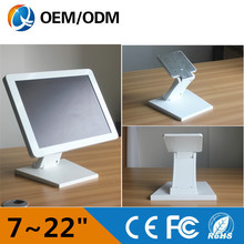 best selling products good quality monitor/display/pos computer/ all in one pc Stand or Bracket