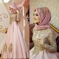 Gold Appliques Muslim Evening Dresses Full Sleeves Long Color Evening Gowns Vestido De Festa Longo A
