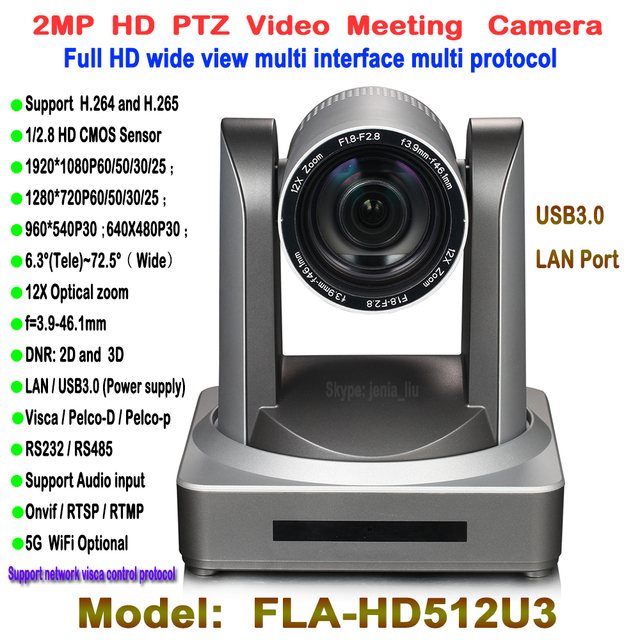 Tele Angle top new wide angle 12x usb3.0 hd video conference meeting camera