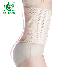 Abdomen with postpartum reduce belly waist slimming staylace thin girdle female body summer belt