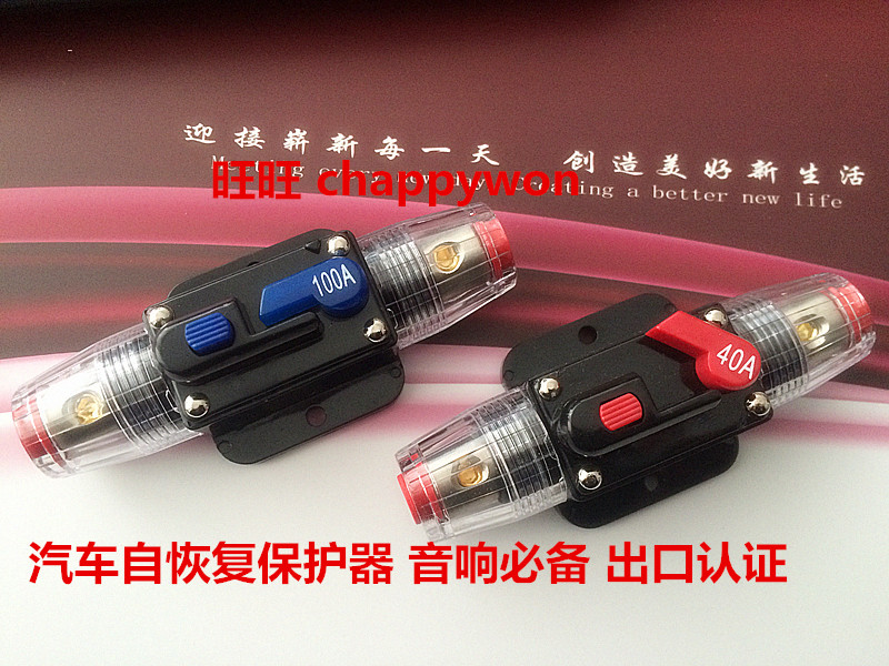 Original new 100% car audio fuse holder self recovery current circuit breaker 40A 60A 80A breaker switch type 100A