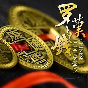 Free shipping Chinese LUOHANQIAN coin set half dollar size magic tricks magic toys