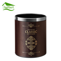 New European Style Retro PU Leather Wastebasket Paper Basket Trash Can Dustbin Garbage Bin Without Lid