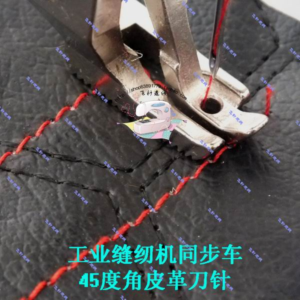 Industrial sewing machine parts synchronous car leather knife needle 21 machine needle 45 degree angle