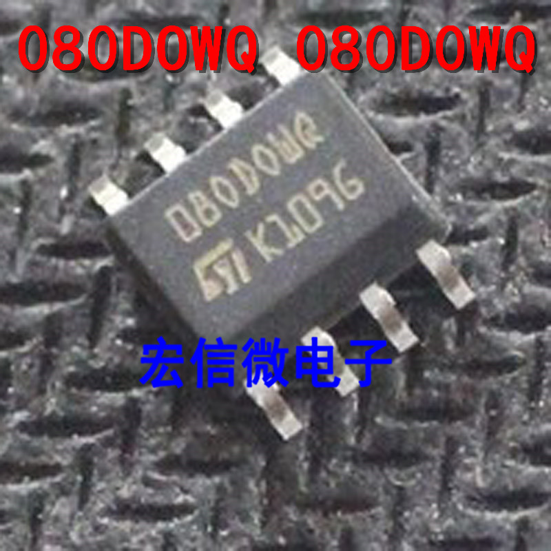 M35080 080dowq 080d0wq 35080 St35080 Sop-8 Car Amplifier Tuning Table Ic Watch Chip For Bmw Watch Ic Quick Eraser Ic 1pcs Integrated Circuits Active Components