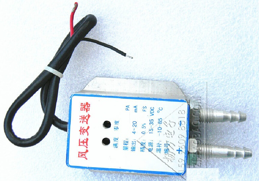 0~100Pa  4 ~ 20mA two-wire   0.25%FS  air  differential pressure sensor transmitter (imported parts)  цены
