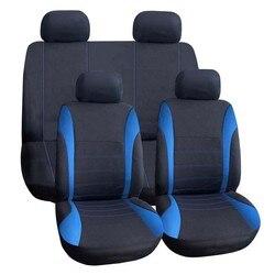 VODOOL 9 шт./компл. чехол из полиэстера для автомобильного сиденья универсальный автомобильный Передний Задний защитный чехол для сиденья Поду...