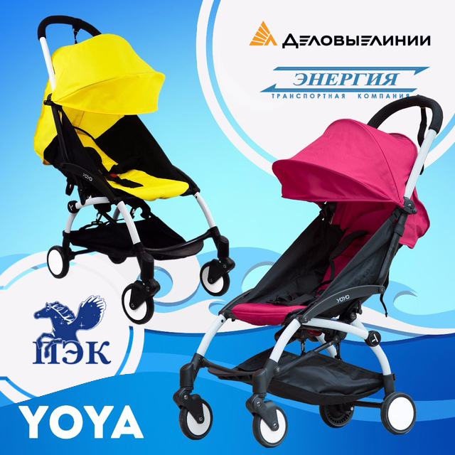 Free delivery in russia baby stroller yoya babythrone compact light fashionable modern hand luggage for traveling Rubber wheels free delivery 811600 4623
