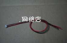 Free Shipping!  5pc Laptop Speaker cable length 20CM 4P pitch 1.25MM