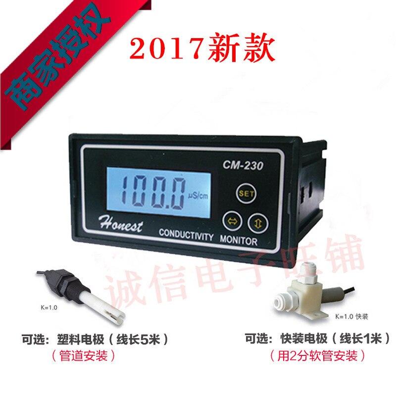 2017 New verison CM-230 Conductivity Meter Conductivity Conductivity Tester Monitor Pure water meter monitor 4-20mA2017 New verison CM-230 Conductivity Meter Conductivity Conductivity Tester Monitor Pure water meter monitor 4-20mA