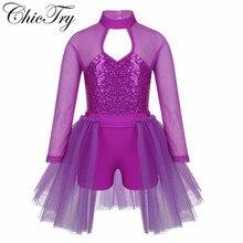 Милый детский танцевальный костюм из тюля с блестящими блестками и вырезом на спине для балета, трико, комбинезон, платье-пачка для лирического современного танца